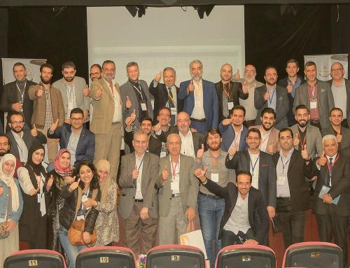المؤتمر العام الدوري الثاني