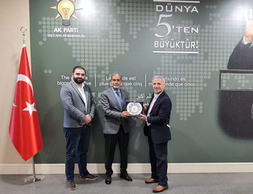 زيارة المركز الرئيسي لحزب العدالة والتنمية في أنقرة